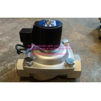 Wholesale SS304 IP68 Two Ways Solenoid Valve Water Fountain Equipment DC24V Underwater Type from china suppliers