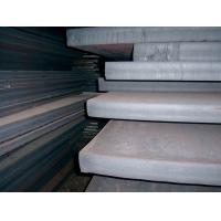 Wholesale Buy EN 10028-2 P235GH steel from china suppliers