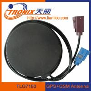 Wholesale (Manufacturer) gps car antenna gsm car antenna/ gps gam conbine car antenna TLG7183 from china suppliers
