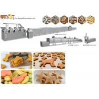 China CE Pass SS Pet Treats Extruding Line For Dental Care Dog Chews And Biscuit for sale
