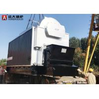 Wholesale 2 Ton Low Pressure Rice Husk Steam Boiler , Biomass Fuel Chain Grate Boiler from china suppliers