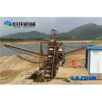 Wholesale bucket chain dredger china from china suppliers