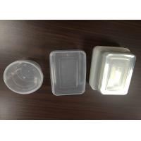 China 32oz Microwavable Food Container , Lightweight Safe Pp Food Container for sale