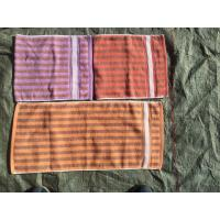 Buy cheap Wholesale Cheap Striped Towels 30x70cm from wholesalers