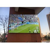 Wholesale Digital Signage Solutions Led Advertising Display P10 Outdoor For School Information from china suppliers