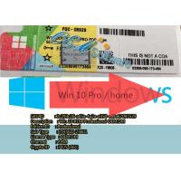 China Global Active Windows 10 oem Key Code , Windows 10 Coa Sticker Pro Home Lifetime for sale