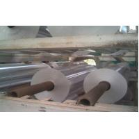 Wholesale 1050 aluminum strips from china suppliers