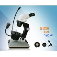 Wholesale New Generation  Binocular Gemological Microscope with Swing Arm 6.3-40X from china suppliers