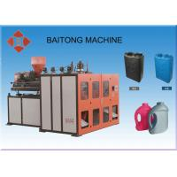 Wholesale Double Station Automatic Plastic Blow Moulding Machine For 50ml-5l Pe Bottle 11kw  Power from china suppliers