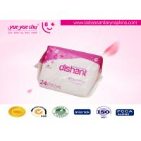 Wholesale Disposable Daily Use Anion Panty Liner ISO 9001:2008 / SGS Certificated from china suppliers