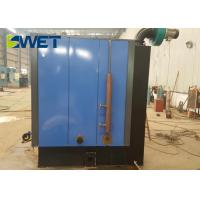 Buy cheap 0.7Mpa 300Kg Biomass Steam Generator For Packaging Machinery Industry from wholesalers