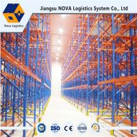 Wholesale Durable Drive Through Racking System Industrial Metal Storage Racks Automation Control from china suppliers