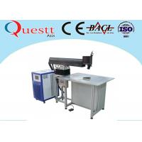 China 200 Watt Fiber Optic Welding Machine , LED Channel Letter Silver Soldering Equipment on sale