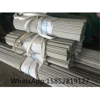 Seamless Stainless Steel Boiler Tubing ASTM A213 or ASTM A269 with SRL or DRL​