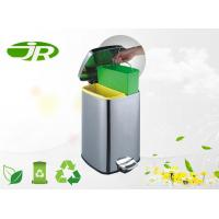 Double Plastic Foot Operated Bin 20 Liter Indoor Square Standing for sale
