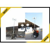 Wholesale Regular Metal Halide Mobile Light Tower 330° Lockable Mast Rotation Manually from china suppliers