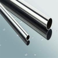 Best china mirror polishing welded stainless steel pipe and tube AISI304 factory price wholesale