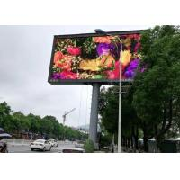 Wholesale All - Weather Design   Outdoor Digital Billboard  For  Advertising Solutions from china suppliers