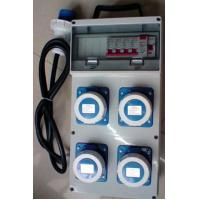 Wholesale Power Distribution Box(A06MA01-4) from china suppliers