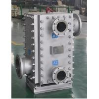 Wholesale Industrial Block Plate Bundle Welded Heat Exchanger 316L 0.7MPa from china suppliers