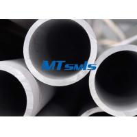 Best Big S32205 / S31803 Seamless Duplex Steel Pipe For Chemical Industry wholesale