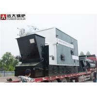 Wholesale Rice Husk Fired Steam Boiler Solid Fuel Automatic Operating SGS Certification from china suppliers