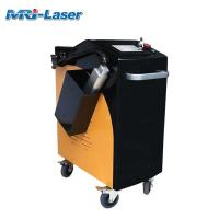 Wholesale 25M2/Hour 1000w Laser Rust Removal Machine With 2 Years Warranty from china suppliers