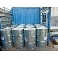 Wholesale Methyltetrahydrophthalic Anhydride, MTHPA from china suppliers