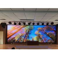 Buy cheap P1.904mm Seamless LED Video Wall With Die - Casting Aluminum Cabinet from wholesalers
