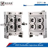 Wholesale High Hardness Plastic Preform Mould Stainless Steel Material Long Service Life Time from china suppliers