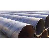 Wholesale Large OD and Thick Wall Spiral Steel Pipe (Q235) from china suppliers
