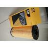 Buy cheap 1R-0756 diesel filter instead of Carter filter Carter 320C/D excavator filter from wholesalers