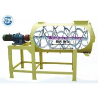 China Tile Adhesive Dry Mortar Industrial Cement Mixer For Waterproof Mortar on sale