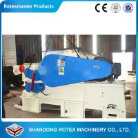 Wholesale High Power Wood Sawdust Machine / Equipment , Sawdust Pellet Mill from china suppliers