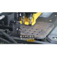 China Hydraulic CNC Plate Drilling Machine Punching And Marking 3 Die - Stations on sale