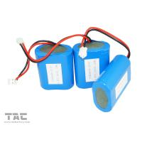Wholesale 26650  LiFePo4 Battery  Deep Circle Long Life  battery  for Solar Light from china suppliers