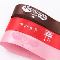 1 Inch Environmentally Friendly Ribbon Custom Printing Red / Pink / Brown Color for sale