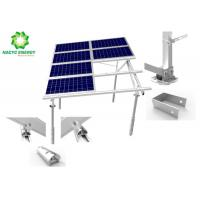 China Durable Anti Corrosion Aluminum Solar Panel Brackets Solar Rolling Ground Mounting Systems for sale