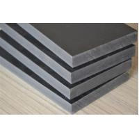Wholesale Moisture Resistant Interior Fiber Cement Floor Board Plate Sound Absorbing from china suppliers