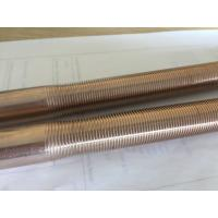 China CuNi 90/10 Shape Type Heat Exchanger Fin Tube 25.4MM 1 Finned Copper Tube(Tuberia aleada de cobre) for sale