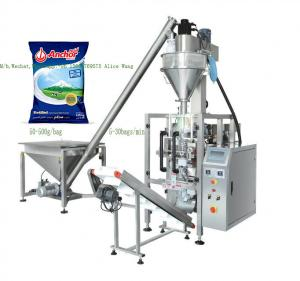 Wholesale 500g/Bag 30bags/Min Milk Powder Pouch Packing Machine from china suppliers