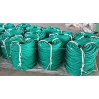 Wholesale 4 strand green color diameter 14mm 200m length per roll polypropylene/PP rope from china suppliers