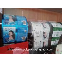 Automatic Packaging Plastic Film In Rolls With Customized Printing For Toy / Pins / Gift for sale