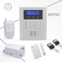 Wholesale Quad-Band GSM Security Alarm System PSTN LCD Display Wireless Home Burglar from china suppliers
