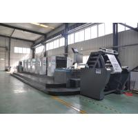 Roll To Roll Type Offset Label Printing Machine 30- 150 Times / Minute OPT660-FLEXO