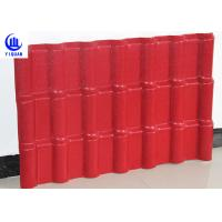 Wholesale Asa Synthetic Resin Roof Tile , Spanish Bamboo Wave Pvc Roofing Sheets from china suppliers