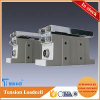 Functional Precision Tension Compression Load Cell With P204 Ball Shape Bearing
