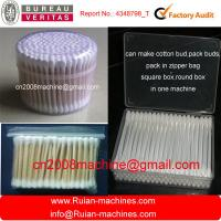China Full automatic Cotton swab making machine with drying,packing in one machine on sale