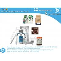 China Stainless steel packing machine for coffee bean weighing packing and sealing on sale