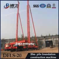 Best Widely Used Pile Driving Machine DFLS-20, 20m Foundation Construction equipment wholesale